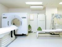 全身CT・レントゲン室  優れた設備で的確な診断を行います